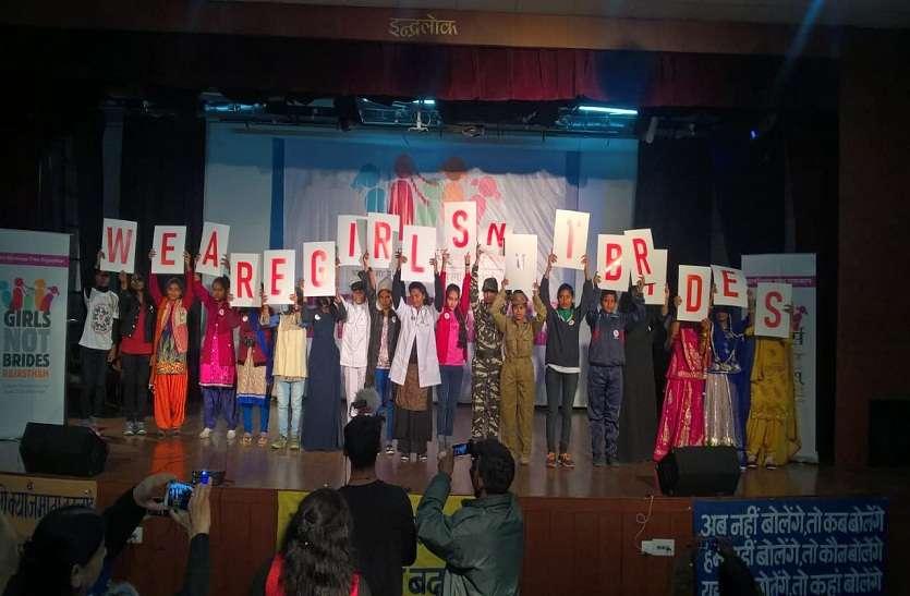 गल्र्स नॉट ब्राइड्स राजस्थान नेटवर्क में किशोरियों ने लिया भाग