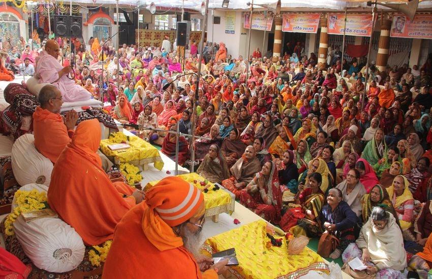 Image result for indore geeta bhavan temple