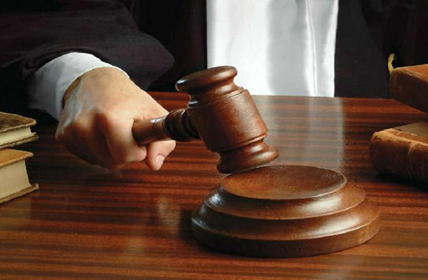हत्या की नीयत से पत्नी को दूसरी मंजिल से धकेलने वाले पति को सात साल की सजा