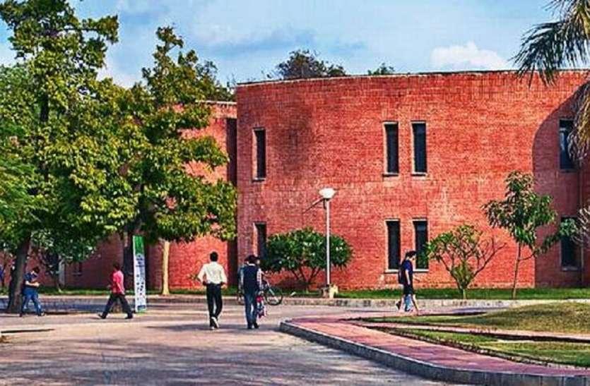 आईआईटी में कई बार फेल हुए 136 छात्र-छात्राओं को किया गया टर्मिनेट