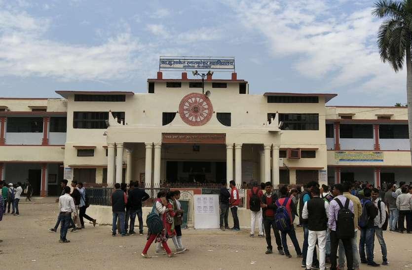 छात्र संघ चुनाव में 45 छात्र नेता उतरे मैदान में नामांकन 19 दिसंबर को