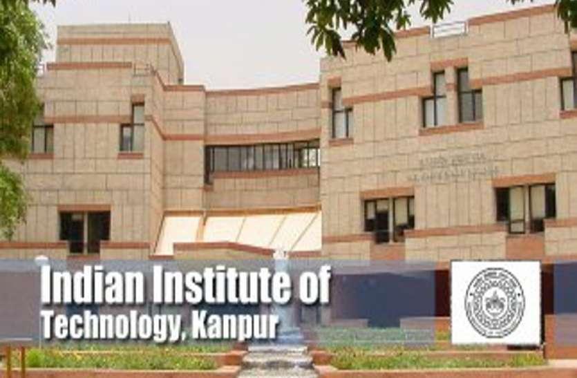 प्लेसमेंट में आईआईटी कानपुर अव्वल, सात छात्रों को मिला एक करोड़ से अधिक का पैकेज