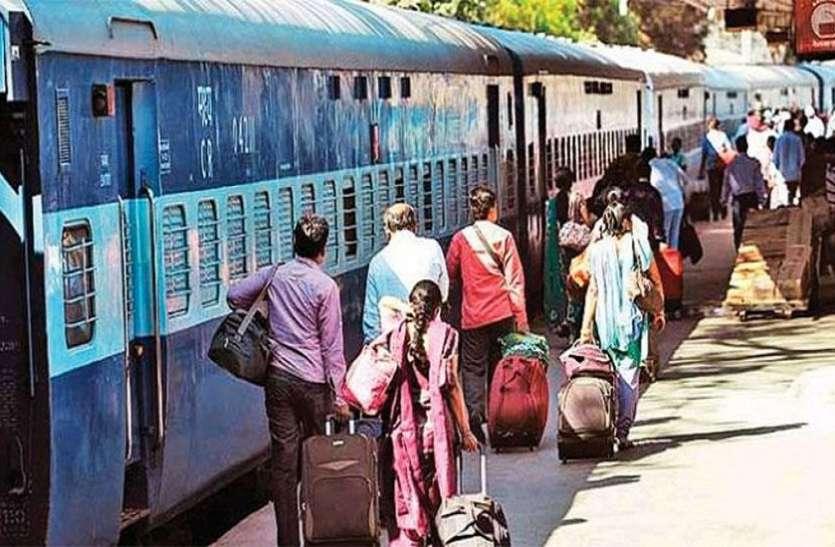 विंटर वकेशन का मजा हुआ किरकिरा, रेलवे ने रद की 600 से ज्यादा ट्रेन