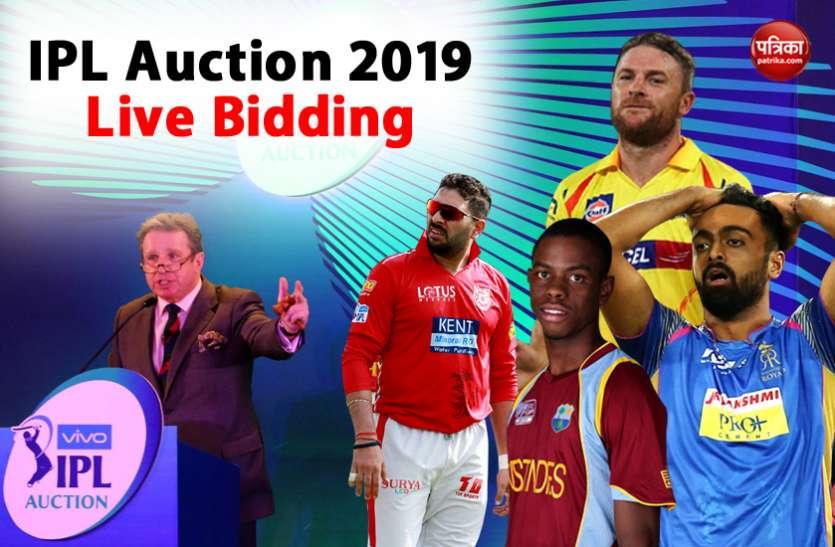 Live IPL Auction 2019 : पहले दिन की नीलामी में सबसे महंगे रहे उनादकट और रहस्मयी स्पिनर माने जा रहे अनजान वरुण चक्रवर्ती