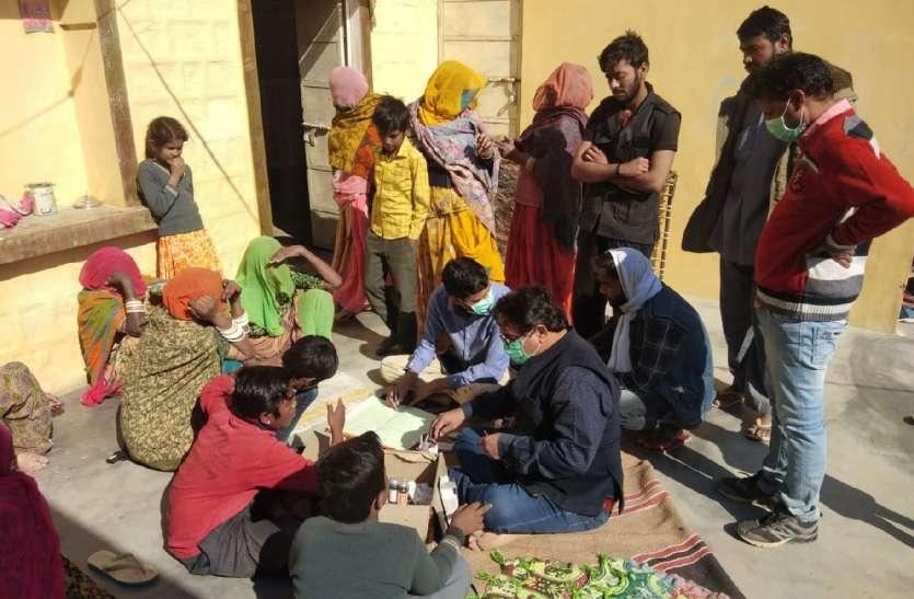 सीमांत जिले में स्वाइन फ्लू पसार रहा पांव,इस क्षेत्र में दो दिनों में दो की मौत