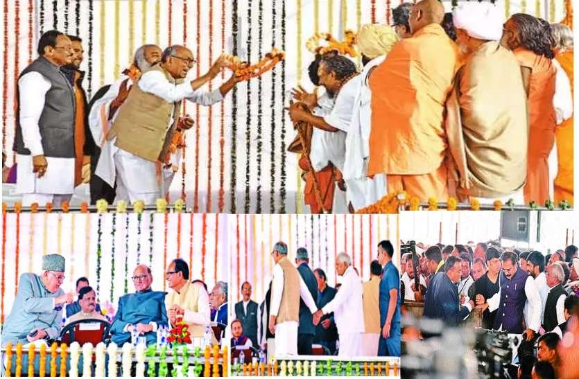 kamalnath oath ceremony