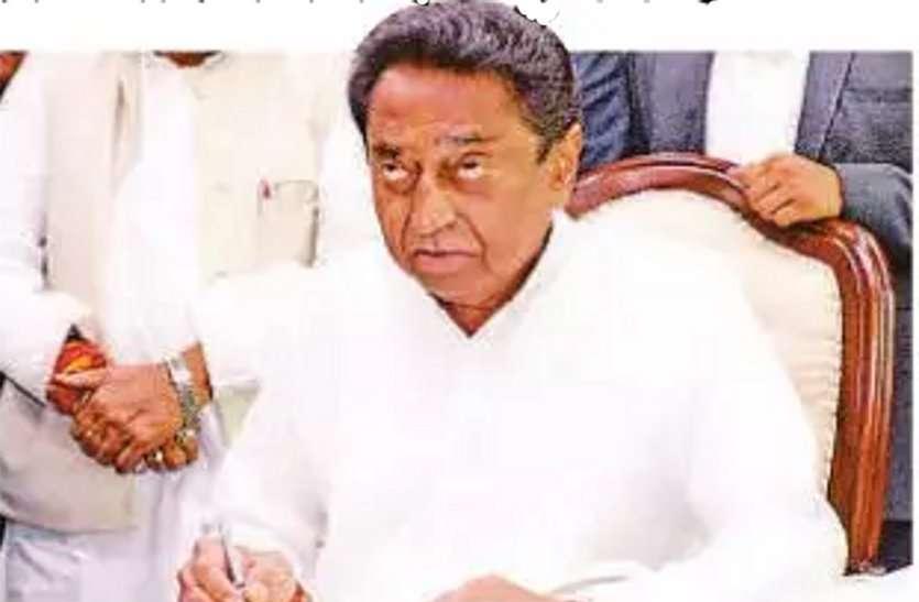 जनता के काम को रोकने वाला अफसर मुझे बर्दाश्त नहीं : CM कमलनाथ