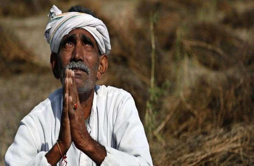 Loan Waiver Of Farmers of Alwar - Alwar News in Hindi