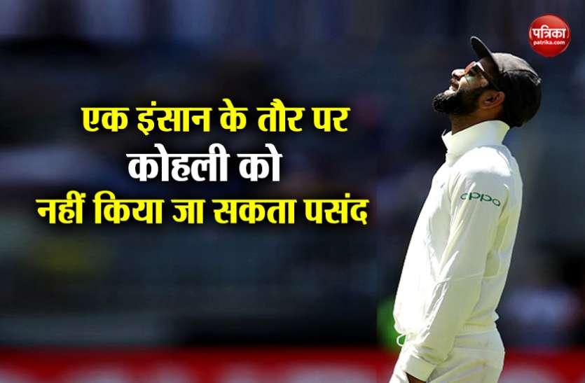 कोहली के बर्ताव की क्रिकेट जगत में जमकर हो रही आलोचना, नसीरुद्दीन ने बताया अहंकारी