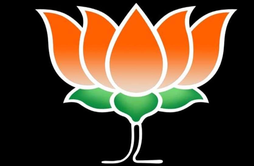 अपने ही पार्षद के घर से नहीं मिले भाजपा प्रत्याशी को वोट