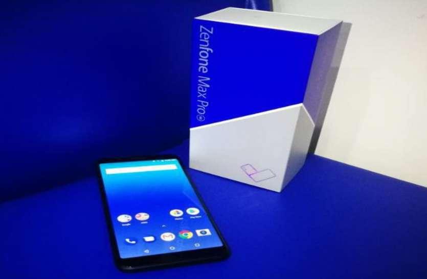 Asus Zenfone Max Pro M2 की आज पहली सेल, Flipkart से खरीदें