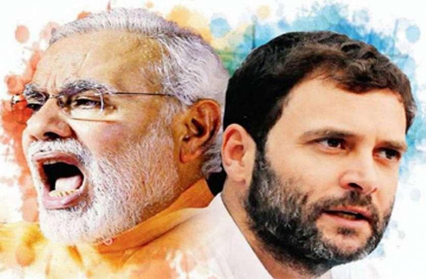 पांच राज्यों के बाद 20 दिसंबर को इस विधानसभा सीट पर होंगे उपचुनाव, भाजपा-कांग्रेस के बीच नाक की लड़ाई