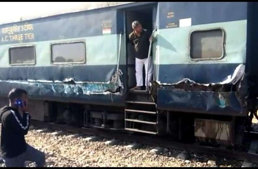 ठेकेदार ने नहीं लिया ब्लॉक और फर्राटे से दौडती आ गई रेल, िफर क्या हुआ वीडियो मेें देखें