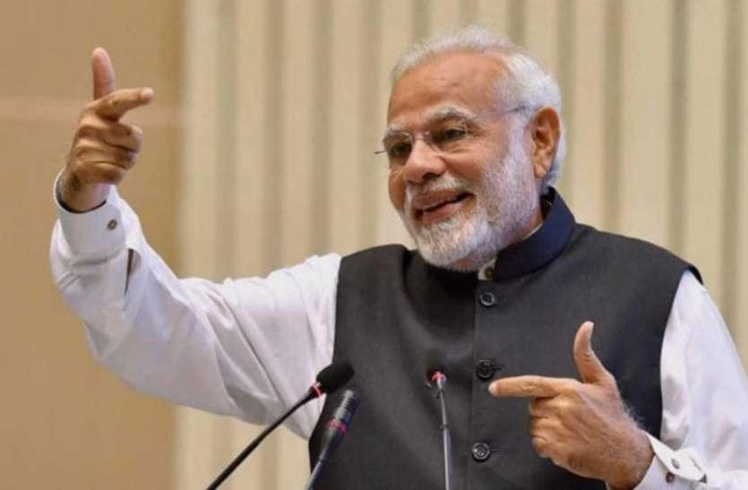 आपकी जरूरत की चीजें होंगी सस्ती, खुद पीएम मोदी ने दिए संकेत, GST में होगा बड़ा बदलाव