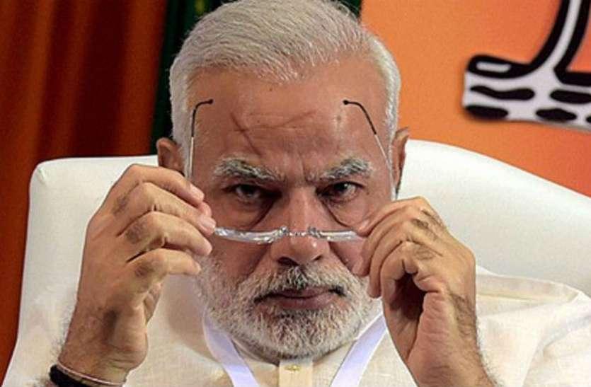 भाजपा से बगावत कर अलग पार्टी बनाने वाले सांसद ने पीएम मोदी की जाति को लेकर दिया बड़ा बयान