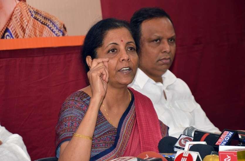 पीएसी में दी जा रही राफेल की जानकारी : सीतारमण