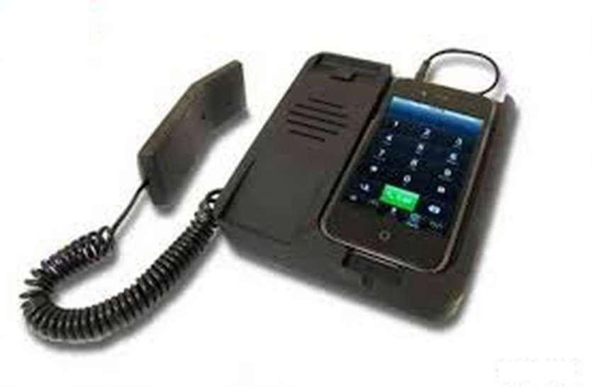 अब एक फोन कॉल पर होगा जनसमस्याओं का समाधान
