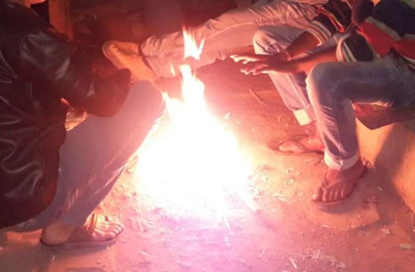 पन्ना जिले में हाड़कंपाऊ ठंड, पारा 1.6 डिग्री पर