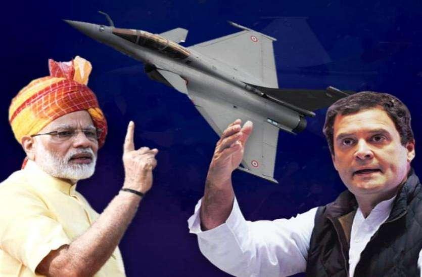 राफेल पर अब BJP ने की कांग्रेस की घेराबंदी, राहुल गांधी पर लगाए कई आरोप