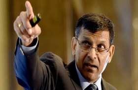RBI के पूर्व गवर्नर ने दी चेतावनी, कहा सरकार की बात मानने पर अर्थव्यवस्था को होगा नुकसान