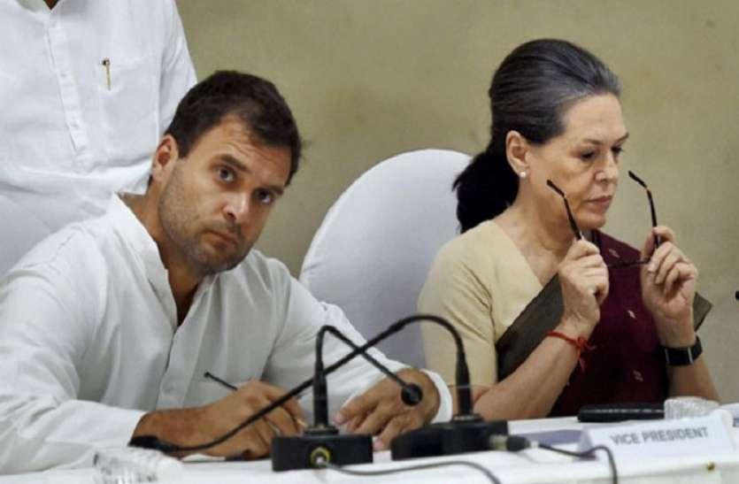तीन राज्यों में जीत का जश्न मना रहे राहुल गांधी पर भाजपा के दिग्गज नेता का बयान कहा, राहुल गांधी कहा चोर हैं
