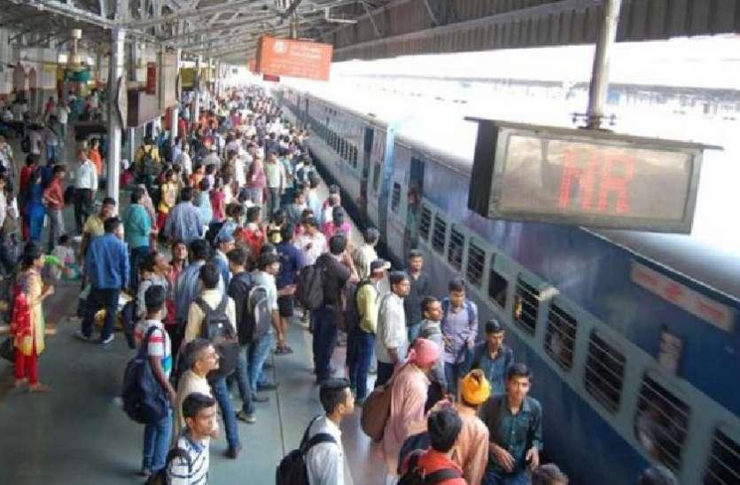रेलों में रेलमपेल, कई रूटों पर लम्बी वेटिंग, इन ट्रेनों में लगाए जा रहे अतिरिक्त कोच