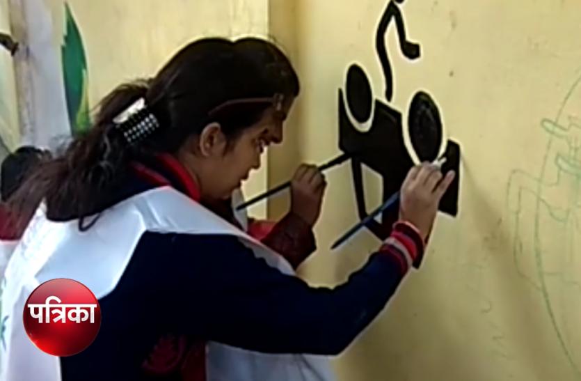 जिलाधिकारी की अनोखी मुहिम, दीवारों पर बनी पेंटिंग के नाम से अलग पहचान बनाएगा यूपी का ये जिला, देखें वीडियो