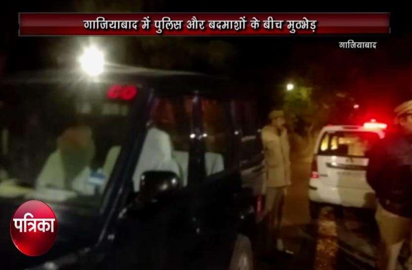 एक बार फिर पुलिस की बदमाशों के साथ हो गई मुठभेड़, बदमाश गिरफ्तार, दरोगा भी जख्मी