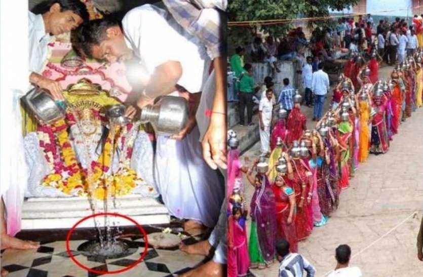 राक्षस पी जाता है मंदिर में रखे घड़े का पानी, माता शीतला ने खुद दिया है उसे वरदान