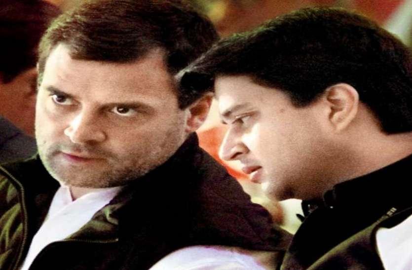 जब सबके सामने सिंधिया ने राहुल गांधी गांधी को दी यह नसीहत, सुनते ही कांग्रेस अध्यक्ष ने किया यह काम