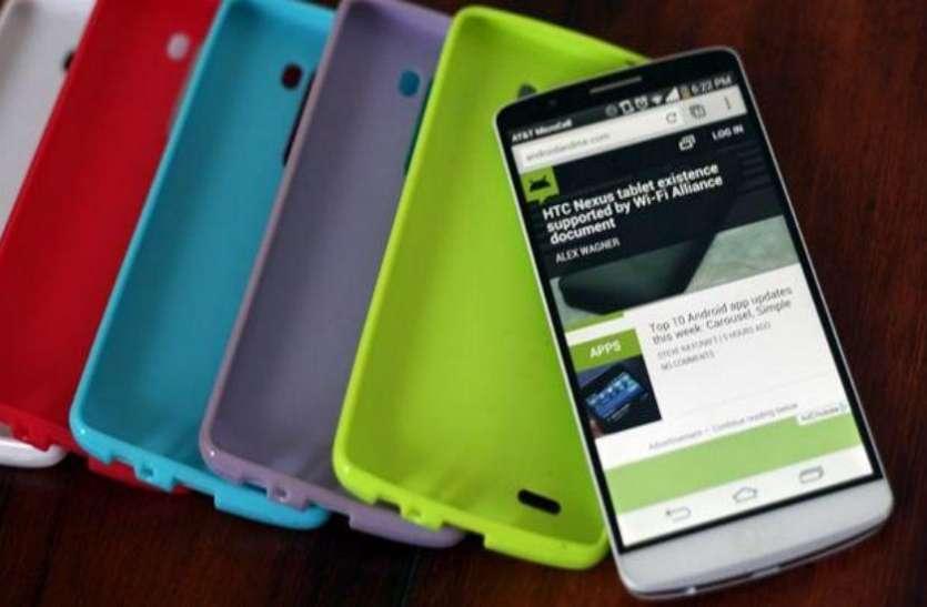 फ़ोन खराब होने के पीछे बड़ा कारण होते हैं ऐसे स्मार्टफोन कवर