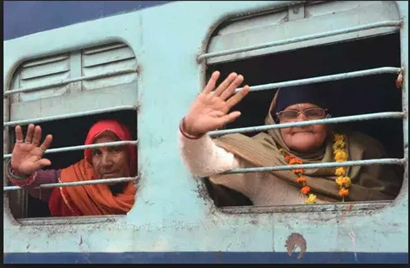 VIDEO: पंडित दीनदयाल उपाध्याय वरिष्ठ नागरिक तीर्थ यात्रा योजना का मिलेगा लाभ, प्रदेशभर से करीब 967 वरिष्ठ तीर्थयात्री जायेंगे निशुल्क यात्रा पर