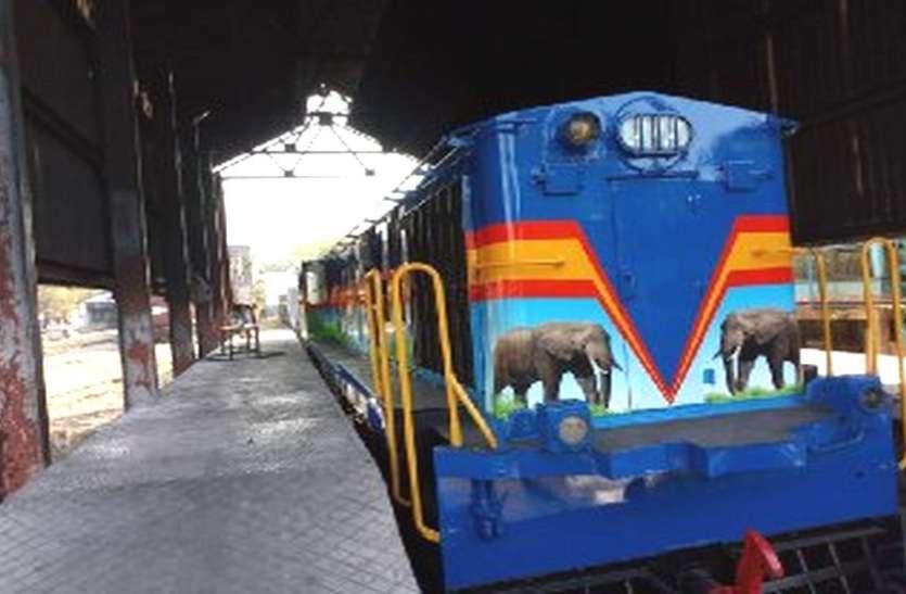 क्रिसमस पर यात्रियों को रेलवे देने जा रहा ये खूबसूरत तोहफा, पढि़ए पूरी खबर...