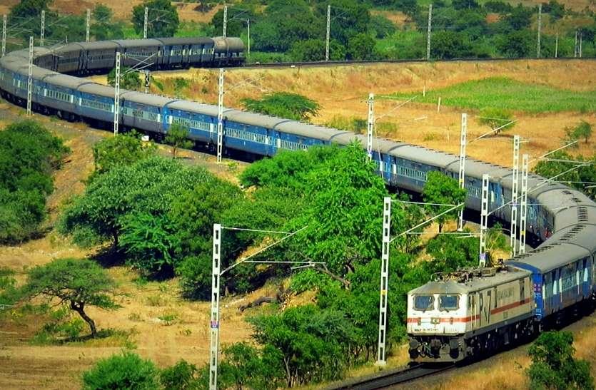Indian Railway: यात्रीगण कृपया ध्यान दें, इस रूट पर जाने वाली छह ट्रेने होगीं रद्द, छह का बदला रूट