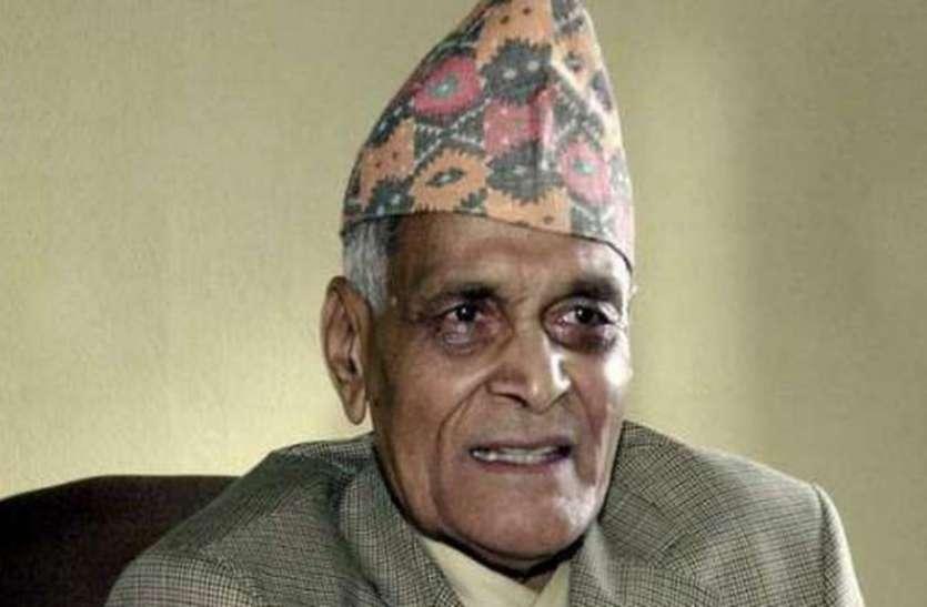 नेपाल: पूर्व प्रधानमंत्री तुलसी गिरी का निधन, लंबे समय से जूझ रहे थे लिवर कैंसर से