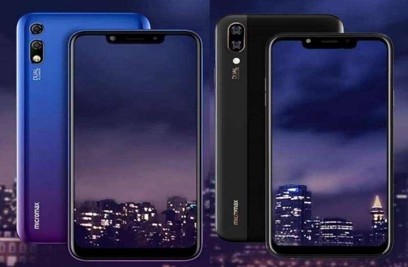 Micromax Infinity N11 और Infinity N12 बजट स्मार्टफोन भारत में हुए लॉन्च