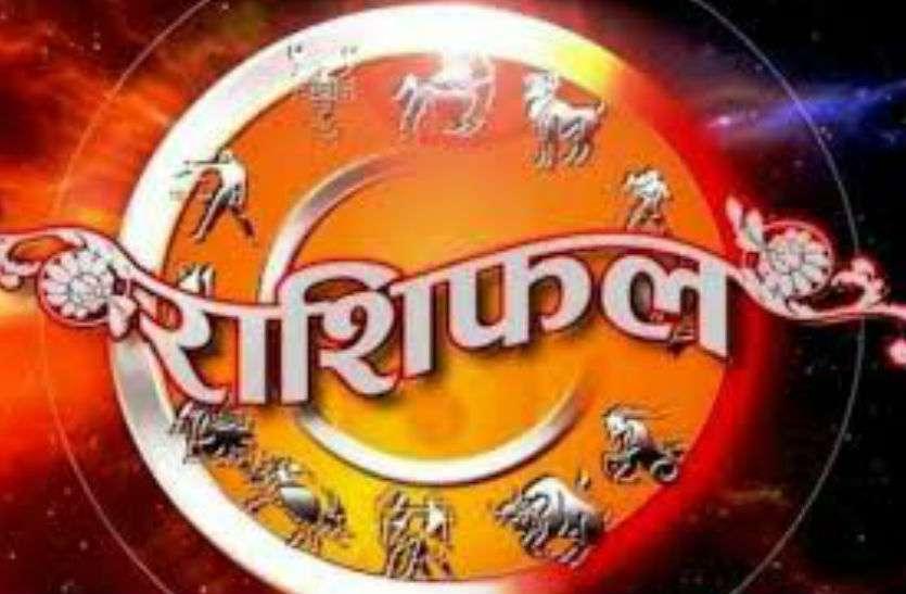 18 December Aaj Ka Rashifal : वृष राशि वालों के लिए प्रेम संबंध मजबूत होने का दिन, जानिए कैसा रहेगा आपका दिन