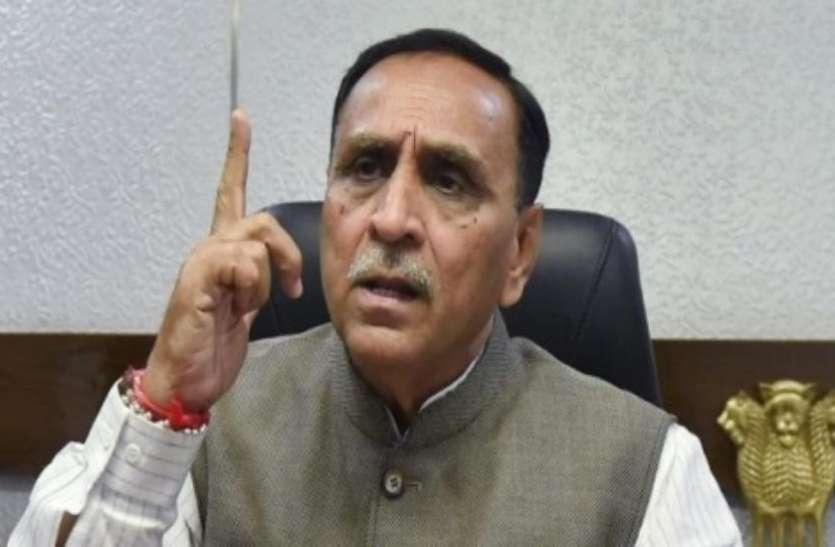 किसानों के लिए कांग्रेस की कर्जमाफी के जवाब में BJP ने बिजली बिल किया माफ
