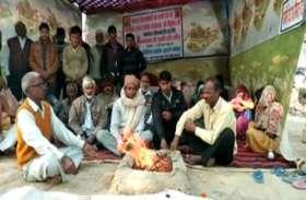 ग्रामीणों ने किया मतदान बहिष्कार का ऐलान, 'पानी दो और वोट लो' का नारा किया बुलंद