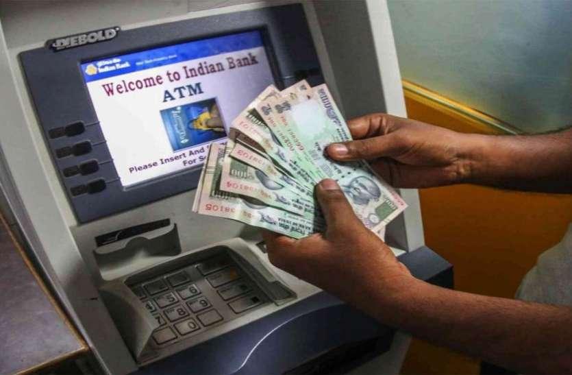 साल 2019 में बंद हो जाएंगे आधे से अधिक ATM!, जानें क्या हैं वजह