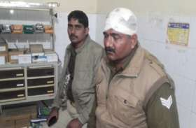 हत्याकांड में नामजद आरोपी की गिरफ्तारी के लिए पंहुची पुलिस टीम पर हमला,दरोगा और सिपाही घायल