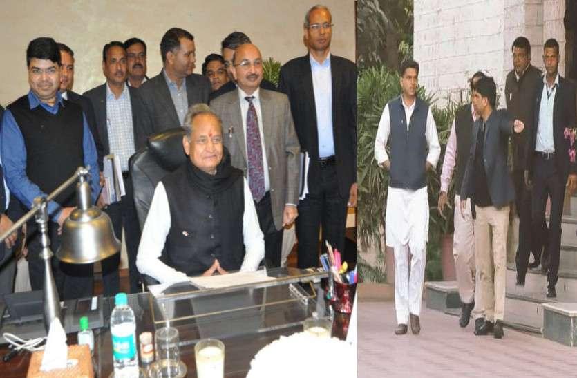 CM गहलोत ने सम्भाला पदभार, तो 'डिप्टी' पायलट की दफ्तर तलाश जारी