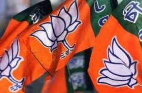 हार के बाद अब भाजपा की यह तैयारी, ऐसे शुरू किया मंथन, बनाई यह रणनीति