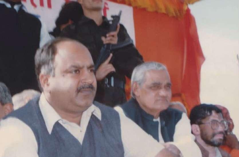 former minister aridaman singh