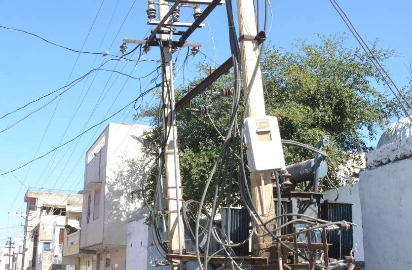 ऐसे दूर होगा बिजली संकट