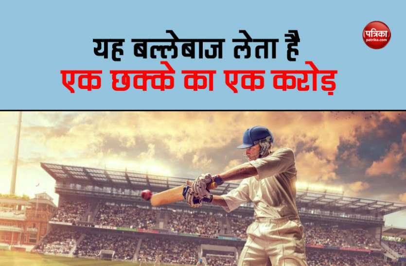 शिवम दुबे को लगातार दो बार 5 छक्के जड़ने का मिला इनाम, क्रिकेट ने बनाया करोड़पति
