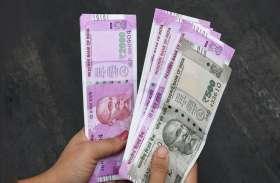 सरकार के लिए बड़ा झटका! इन दो बड़े कारणों से होने जा रहा 105 अरब रुपए का नुकसान