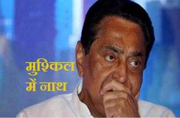 Breaking: मुख्यमंत्री कमलनाथ के खिलाफ केस दर्ज, यूपी-बिहार के लोगों पर दिया था ये बयान