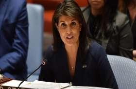 फिलीस्तीन पर बयान देकर निशाने पर आईं निक्की हेली