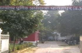 दबंगों का कहर- पहले कुलदीप सिंह की हत्या किया, फिर परिवार को गांव छोड़ने को मजबूर कर दिया